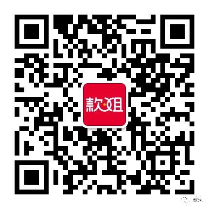 微信图片_20200611152700.png